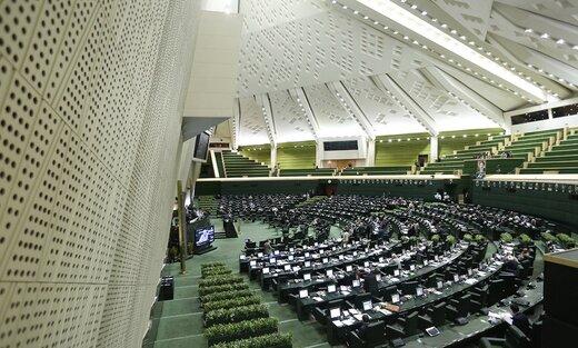مجلس اجازه عزل حقوقدانهای شورای نگهبان را پیدا میکند /گسترده شدن چتر نظارتی مجلس