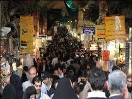 طرح ویژه نظارت بر بازار ایلام ۱۲ اسفند آغاز میشود