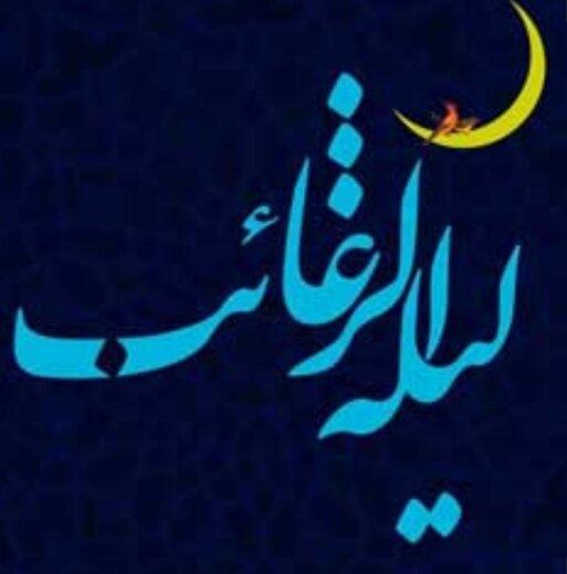 شهروندان تبریزی از تجمع در آرامستان وادیرحمت خودداری کنند
