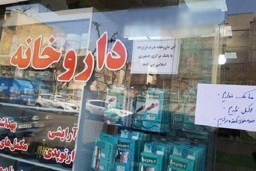 سازمان تعزیرات ۱۸ داروخانه را به خاطر گرانفروشی ماسک پلمب کرد