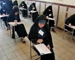 مدارس علمیه خواهران استان فارس تعطیل شد