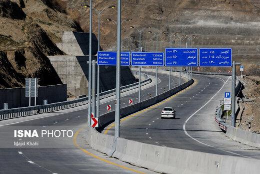 دستور رییسجمهور درباره عوارض آزادراه تهران - شمال/ نرخ کم شد
