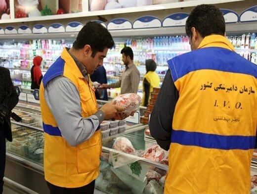 اجرای طرح تشدید نظارت بهداشتی بر مراکز عرضه فرآوردههای خام دامی البرز