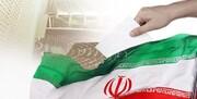 نمایندهای که پدیده انتخابات شد /نه ریخت و پاش تبلیغاتی کردم نه تخریب