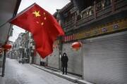 چین با اجساد کرونایی چه می کند؟ ادعای یک رسانه انگلیسی و واکنش پکن/عکس
