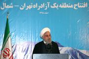 روحانی: تحریم نتوانست بر تکمیل آزاد راه تهران-شمال تاثیر بگذارد