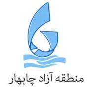 اطلاعرسانی برای پیشگیری از شیوع بیماری کرونا در منطقه آزاد چابهار