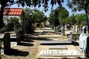 بسته شدن درهای آرامستان سنندج
