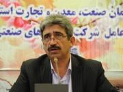 رفع کمبود موادضدعفونی کننده در مازندران به زودی