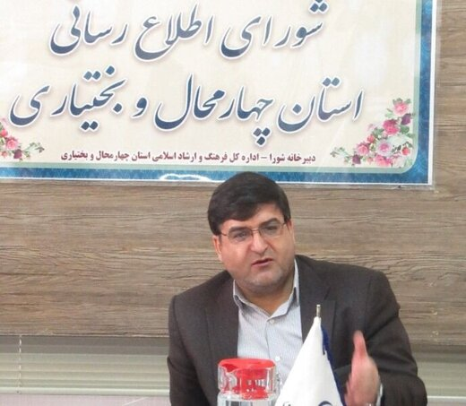 تمامی اجتماعات فرهنگی و هنری در استان چهارمحال وبختیاری تعطیل شد