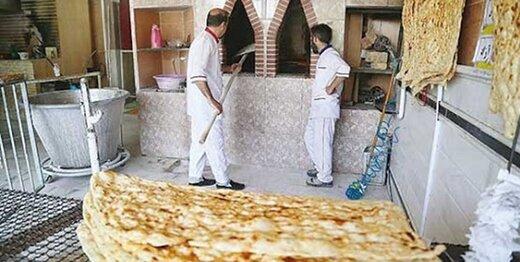 سناریوی قیمت نان در سال ۹۹/ قیمت نان آزاد دو برابر میشود؟