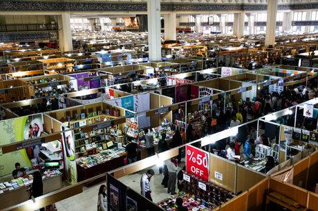 33rd Tehran Int'l Book Fair postponed