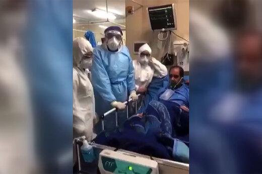 ببینید | بهبود پیدا کردن یکی از مبتلایان به ویروس کرونا در بیمارستان مسیح دانشوری