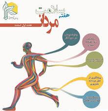 مردان در استان قزوین بیشتر از زنان میمیرند
