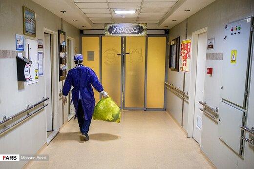 بخش ویژه «بیماران کرونا» بیمارستان بقیه الله(عج)