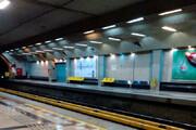 ببینید   کرونا ایستگاههای مترو تهران را خلوت کرد
