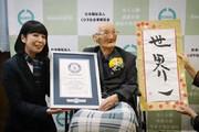 ببینید | مرگ کهنسالترین مرد جهان در ۱۱۲ سالگی در ژاپن