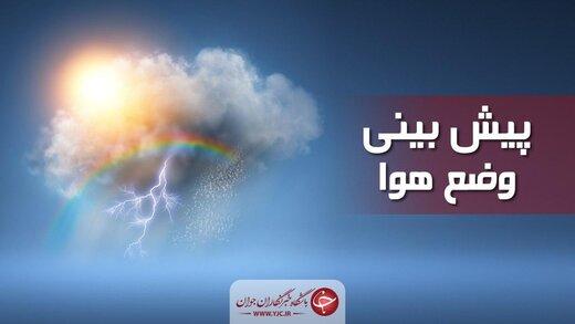 وضعیت آب و هوا در ۷ اسفند/ در این مناطق برفوباران میبارد