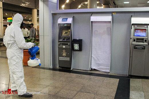 ضدعفونی کردن فرودگاه کیش