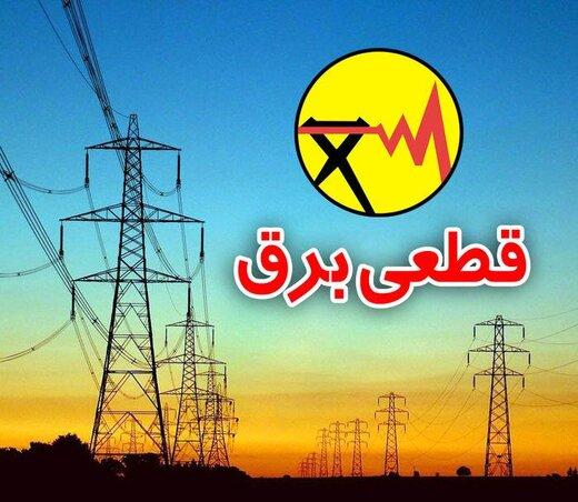 قطعی برق در ۳۷ روستای سیلزده لرستان