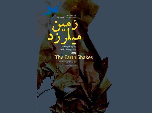 روایت نادیده از شهیدی که ۱۰ هزار مین را خنثی کرد
