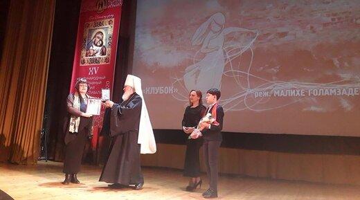 جایزه کلیسای روسیه به فیلم ایرانی