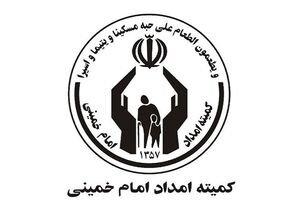 ۵ هزار شغل برای مددجویان بوشهری ایجاد شد