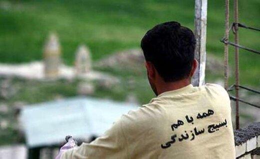 جهادگران البرز برای مقابله با کرونا به میدان آمدند