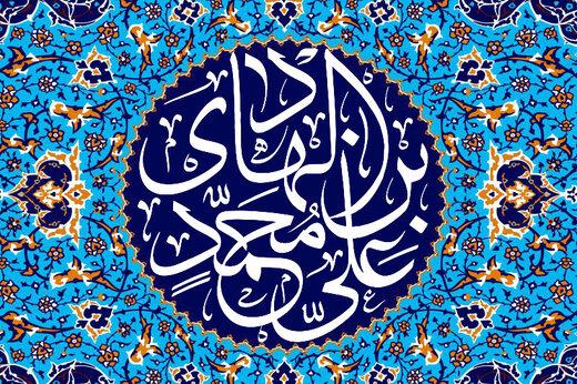 چرا اطلاعات تاریخی درباره امام هادی(ع) محدود است؟