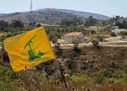 اقدام تازه آمریکا علیه شخصیتها و نهاد لبنانی