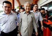پادشاه مالزی، ماهاتیر محمد را فراخواند