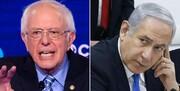 اولین واکنش نتانیاهو به اظهارات تند برنی سندرز