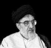 تسلیت وزیر خارجه در پی درگذشت حجت الاسلام خسروشاهی