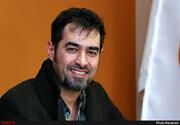 شهاب حسینی برای «همرفیق» مجوز ساخت گرفت