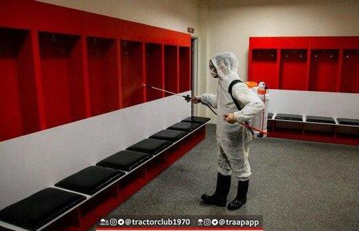 اقدامات پیشگیرانه باشگاه تراکتور برای مبارزه با کرونا/عکس