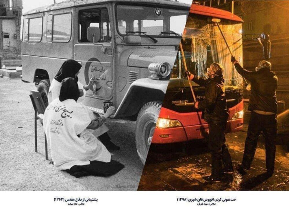 طرح زیبای یک عکاس در خصوص ایران دیروز و امروز