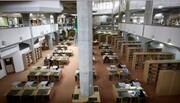 کتابخانه ملی دوباره تعطیل شد