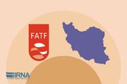 ببینید | FATF چیست؟
