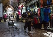 شرایط استثنایی در بازارهای ایران