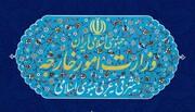 وزارت خارجه ادعای وزیر سابق نفت ایران را تکذیب کرد