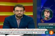 ببینید | پاسخ رئیس هیات فوتبال قم به انتشار یک ویدئو و ابهامات ایجاد شده درباره فوت الهام شیخی به دلیل کرونا