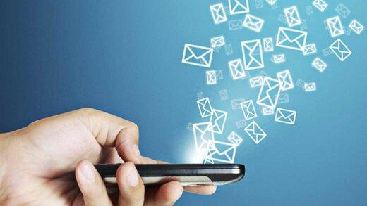 مراقب پیامکها و تبلیغات کرونایی باشید