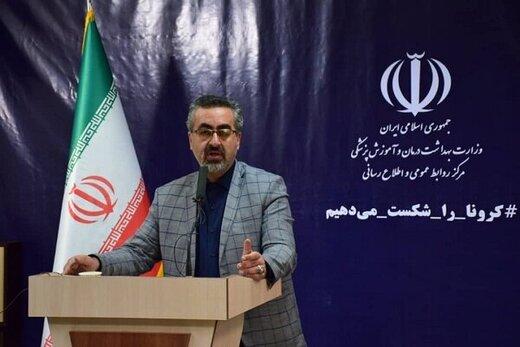 آخرین آمار مبتلایان و قربانیان کرونا در ایران/ میانگین سن قربانیان بالای ۶۰ سال است