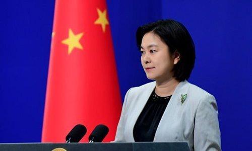 پیام وزارت خارجه چین برای ایران