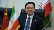 سفیر چین از کمک نقدی به ایران برای مقابله با کرونا خبر داد