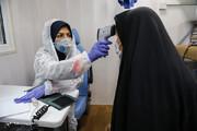 تصاویر | تست ویروس کرونا از مردم در مناطق محروم قم