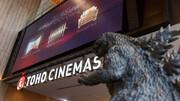 تعطیلی سینماهای ژاپن در پی شیوع ویروس کرونا