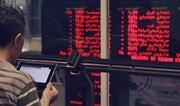 سهام چه شرکت هایی امروز بورس را سبز پوش کرد؟