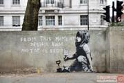 شهرهایی که هر دیوارشان میلیاردها دلار می ارزد! +تصاویر