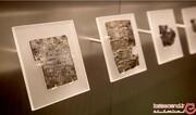 لوح های عجیبی به نام لوح های نفرین در گورهای باستانی کشف شدند! +تصاویر